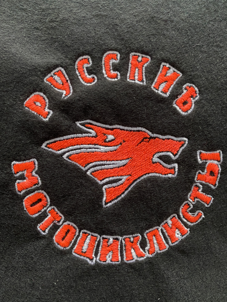 Logo sticken